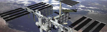 Panorama desde la Estación Espacial Internacional