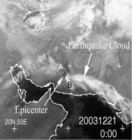 Imagen satelital - Terremoto en Bam, Irán - Diciembre de 2003