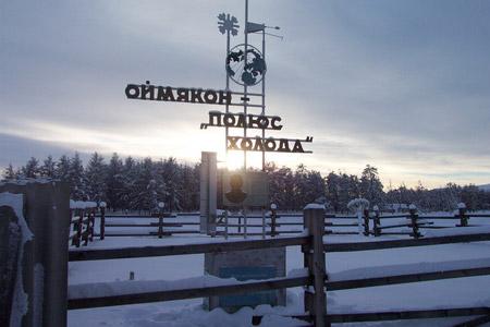 Oymyakon, la ciudad más fría del planeta