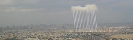 Dubai: The Cloud, el edificio con forma de nube