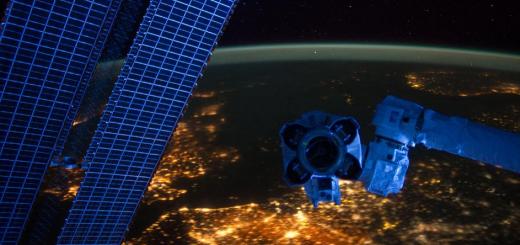 La noche desde el espacio