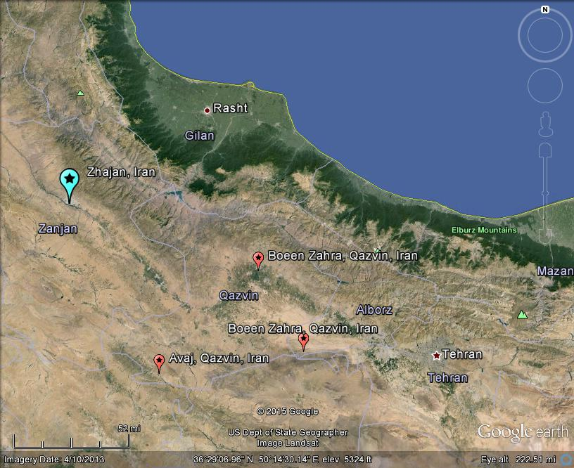 Zhajan, Iran Meteorite