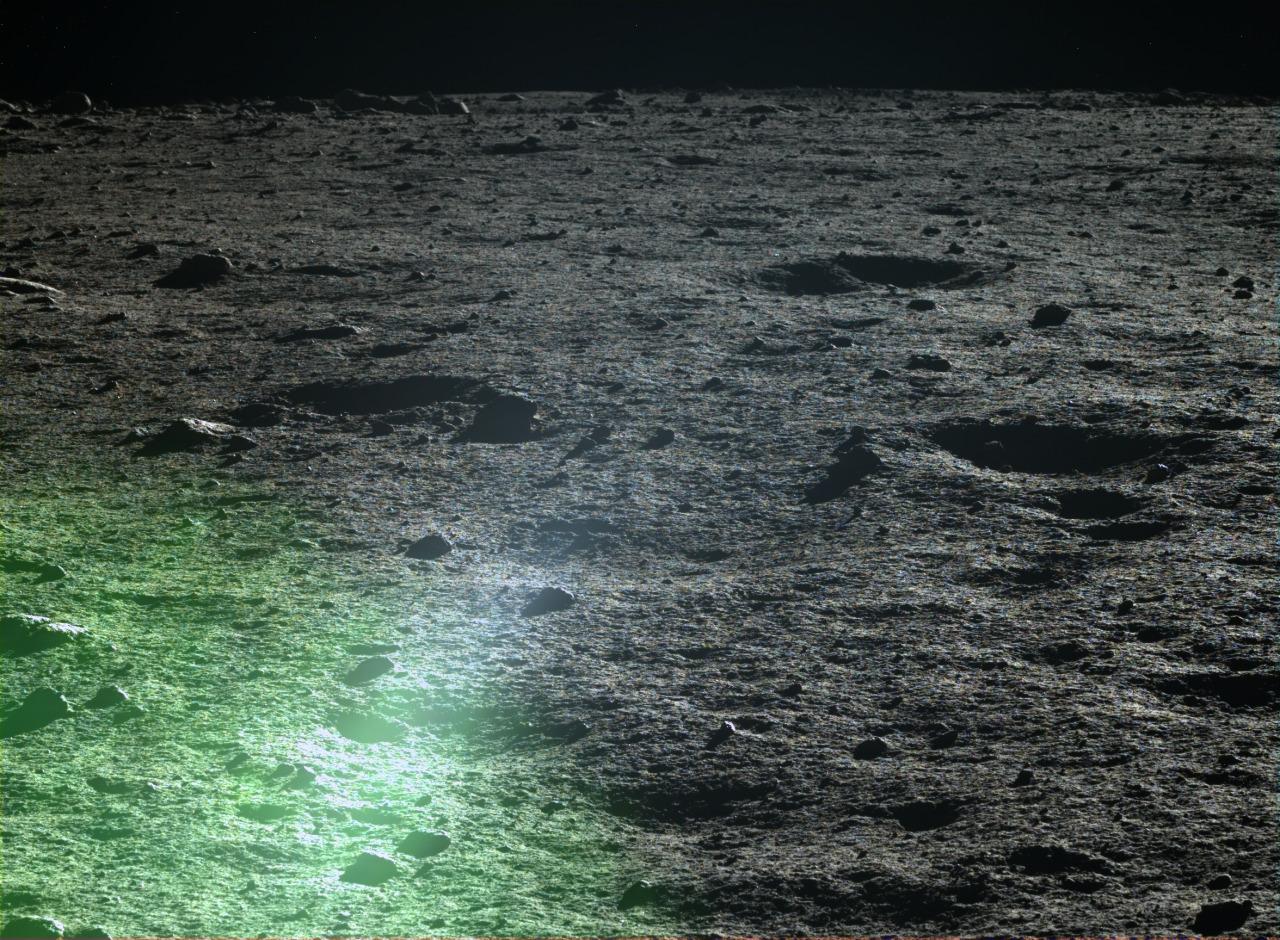 Fotos ineditas de La Luna