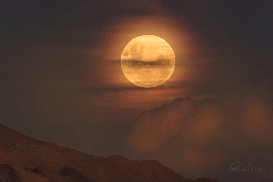 Luna Lluena 1