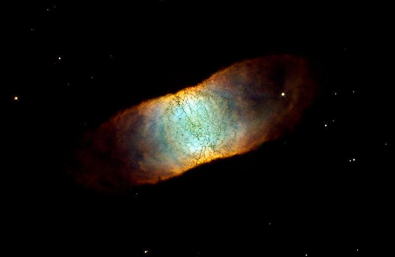 Nebulosas planetaria 2