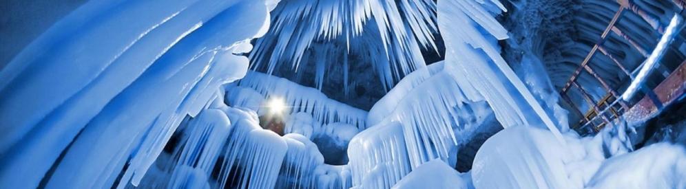 Hielo cueva frio